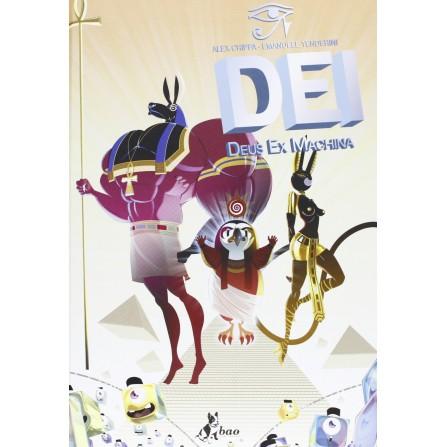 DEI (Vol. 2) - Deus Ex Machina